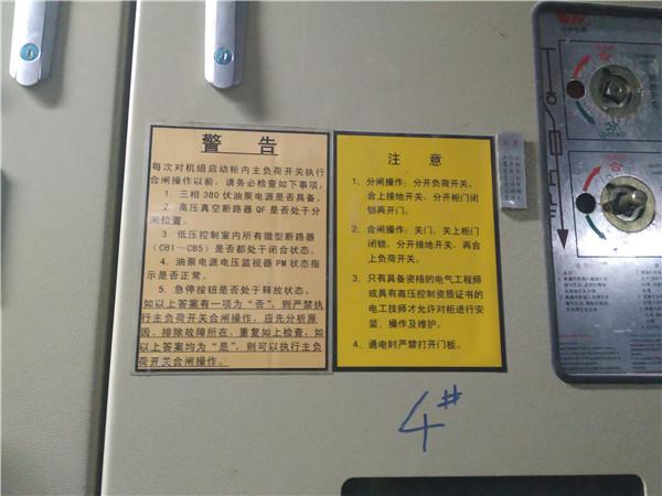 亚博体育yabo88官方下载柱辰机电设备有限公司23.jpg