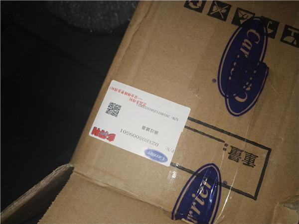 亚博体育yabo88官方下载柱辰机电设备有限公司29.jpg