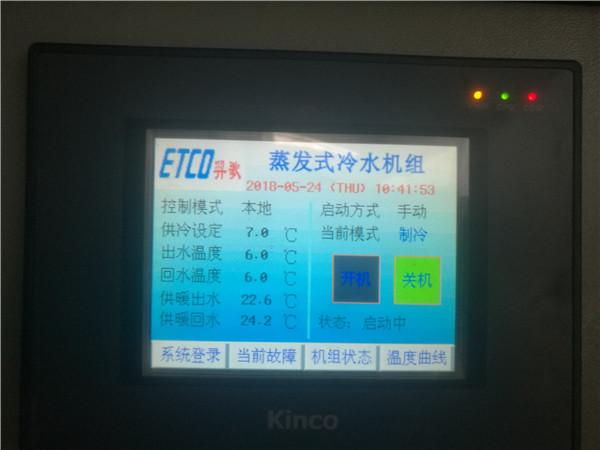 亚博体育yabo88官方下载柱辰机电28.jpg