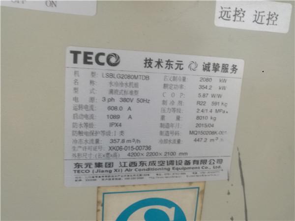 亚博体育yabo88官方下载柱辰机电公司128.jpg