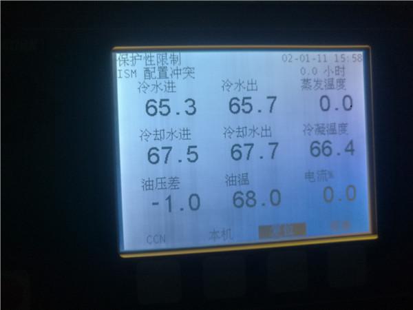雷竞技官网DOTA2,LOL,CSGO最佳电竞赛事竞猜柱辰机电公司01.jpg