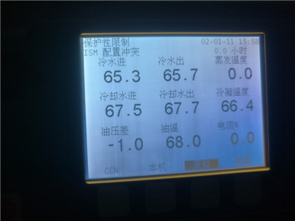 ManBetX客户端iOS柱辰机电公司01.jpg