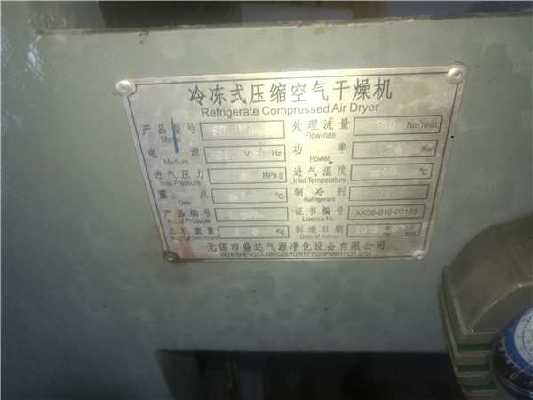 亚博体育yabo88官方下载柱辰机电公司64.jpg