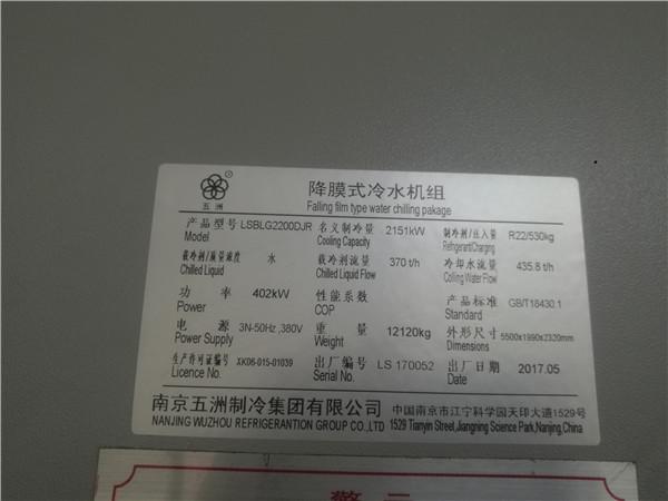 亚博体育yabo88官方下载柱辰机电公司135.jpg