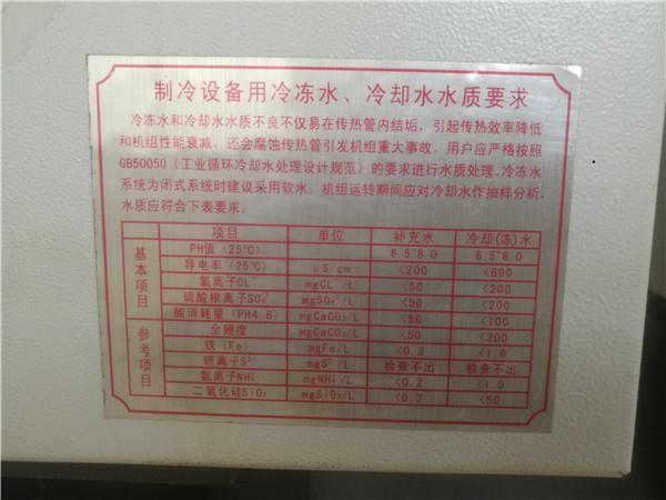 亚博体育yabo88官方下载柱辰机电公司136.jpg