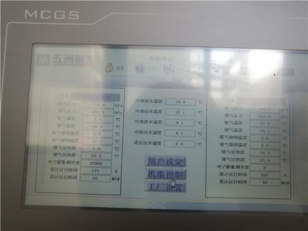 ManBetX客户端iOS柱辰机电公司138.jpg