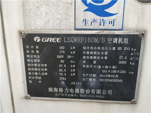 重庆柱辰机电公司177.jpg