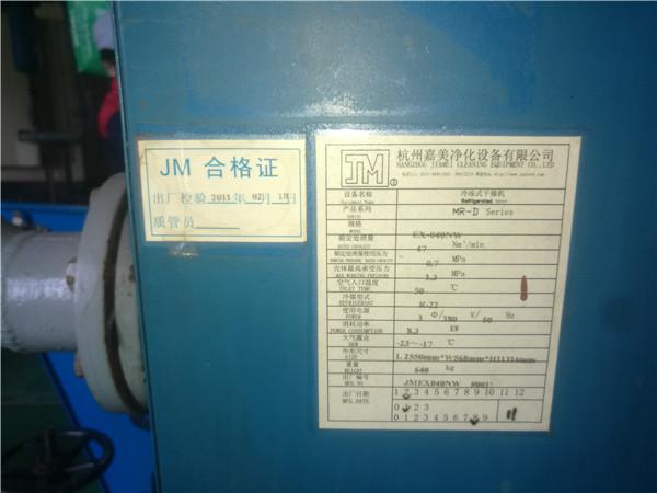 亚博体育yabo88官方下载柱辰机电07.jpg