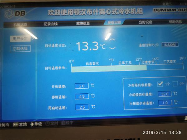 ManBetX客户端iOS柱辰顿汉布什ManBetX官网苹果manbetx官网电脑下载17.jpg