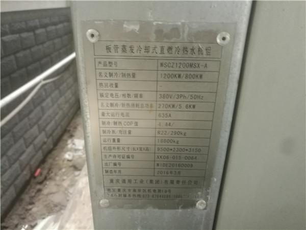 亚博体育yabo88官方下载柱辰机电29.jpg