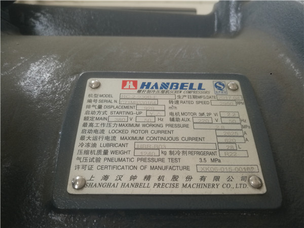 ManBetX客户端iOS柱辰机电公司144.jpg