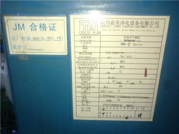 亚博体育yabo88官方下载柱辰机电10.jpg