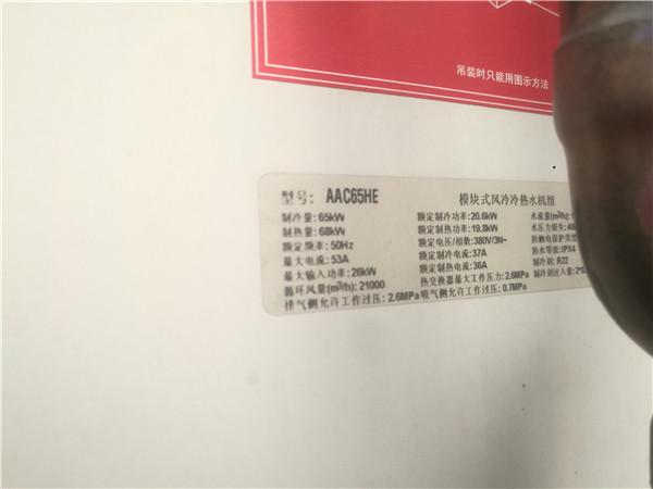 ManBetX客户端iOS柱辰机电公司186.jpg