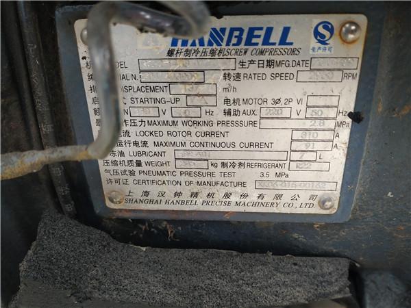 亚博体育yabo88官方下载柱辰机电公司92.jpg