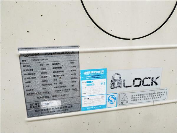 重庆柱辰机电设备有限公司10.jpg