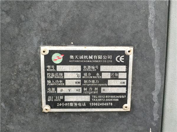 亚博体育yabo88官方下载柱辰机电公司93.jpg