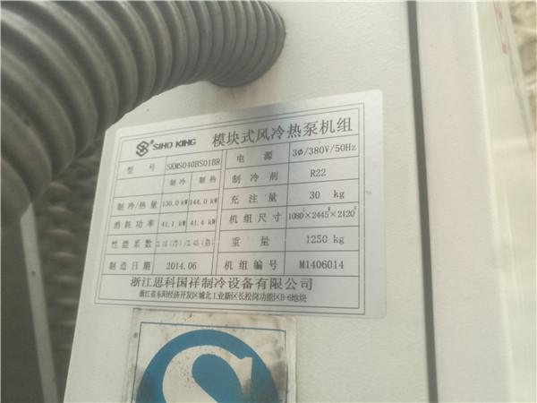 亚博体育yabo88官方下载柱辰机电60.jpg