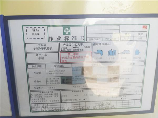 亚博体育yabo88官方下载柱辰机电09.jpg