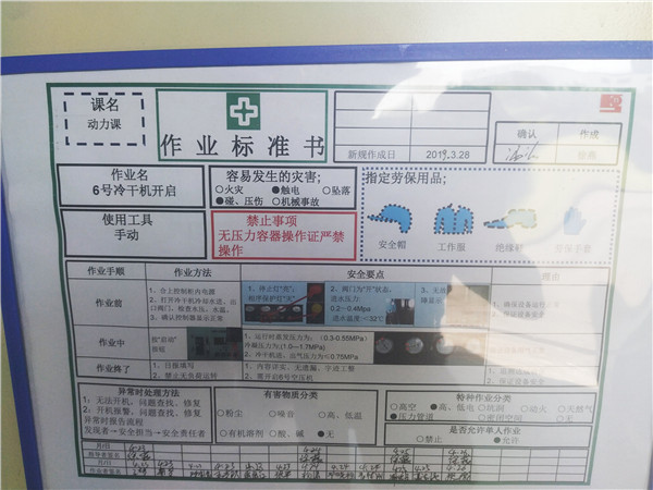 亚博体育yabo88官方下载柱辰机电08.jpg