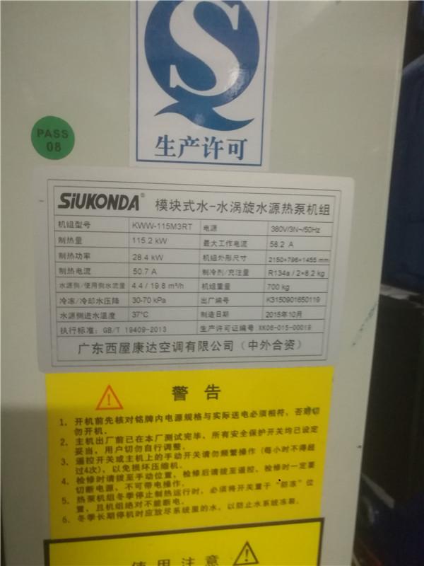 亚博体育yabo88官方下载柱辰机电公司02.jpg