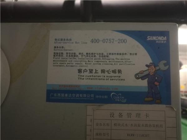 ManBetX客户端iOS柱辰机电公司03.jpg