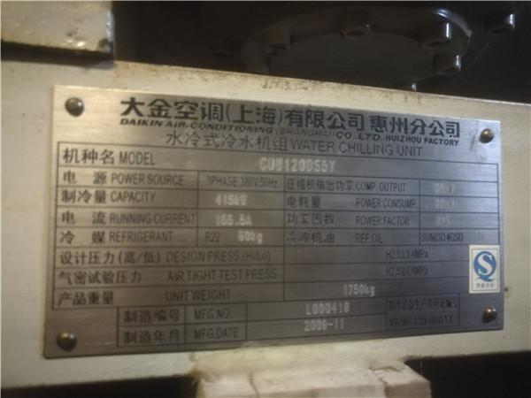 beplay官网下载app柱辰机电公司159.jpg