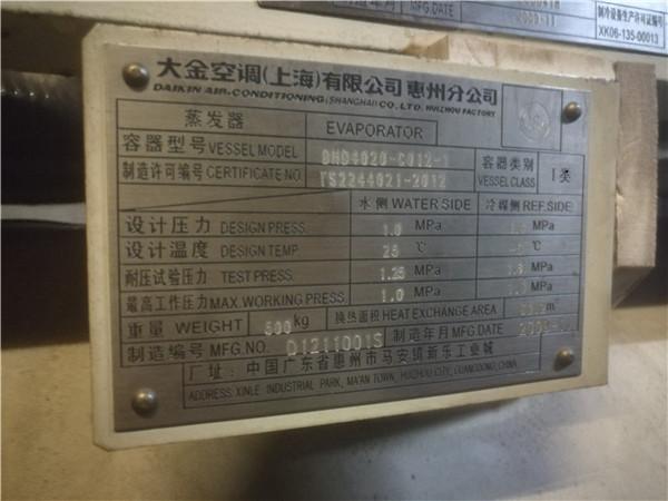 beplay官网下载app柱辰机电公司160.jpg